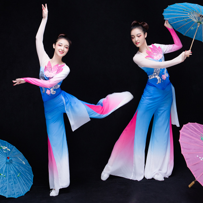 Chinese Folk Dance Costumes Yangko Square Fan Umbrella Dance Classical Dance Dress Female Performance Suit