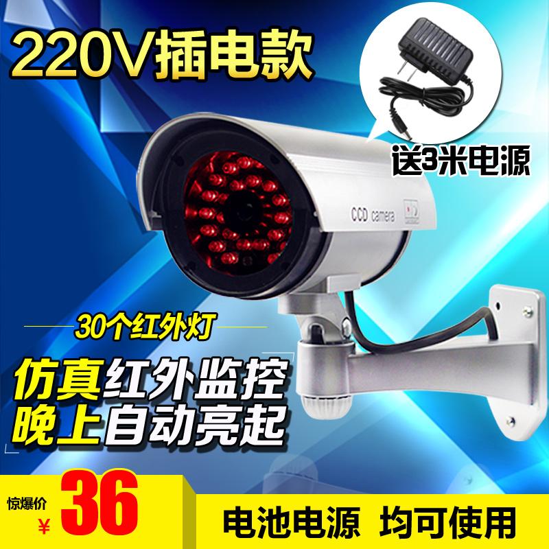 220V ложный монитор ложный камеры включить электричество модельа моделирование монитор моделирование камеры кража камеры подача электропитания