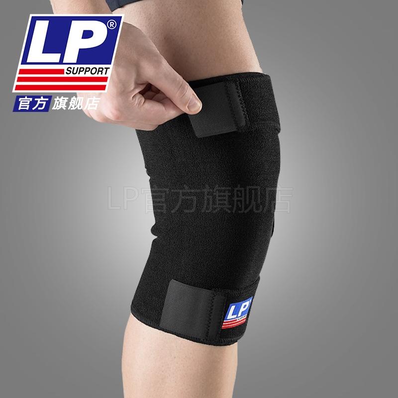 LP 756 теплый воздухопроницаемый kneepad фитнес бег цикл восхождение чистый строка достаточно корзина бадминтон движение kneepad