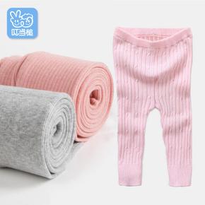 叮当槌裤子男女宝宝毛线裤婴儿毛裤