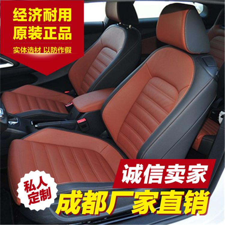 Made To Order Car Leather Seat Cover British Long Polo Peugeot 408 Cruze Fox Car Leather Seat Cover