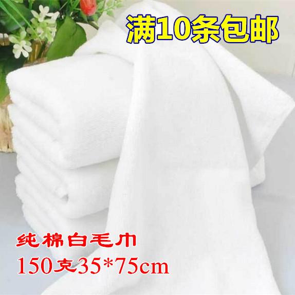 毛巾纯棉 五星级酒店大毛巾加大加厚面巾洗脸巾2条装 批发 150g