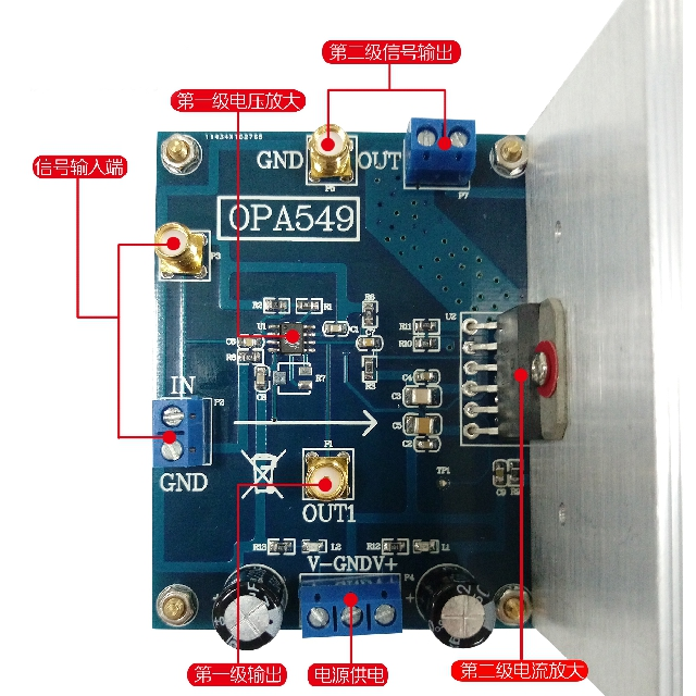 OPA548 Power Operational Amplifier Current Amplifier 3A Continuous Current