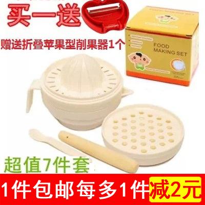 日康 婴儿辅食研磨器 宝宝食物调理器榨汁研磨碗餐具套装3706包邮