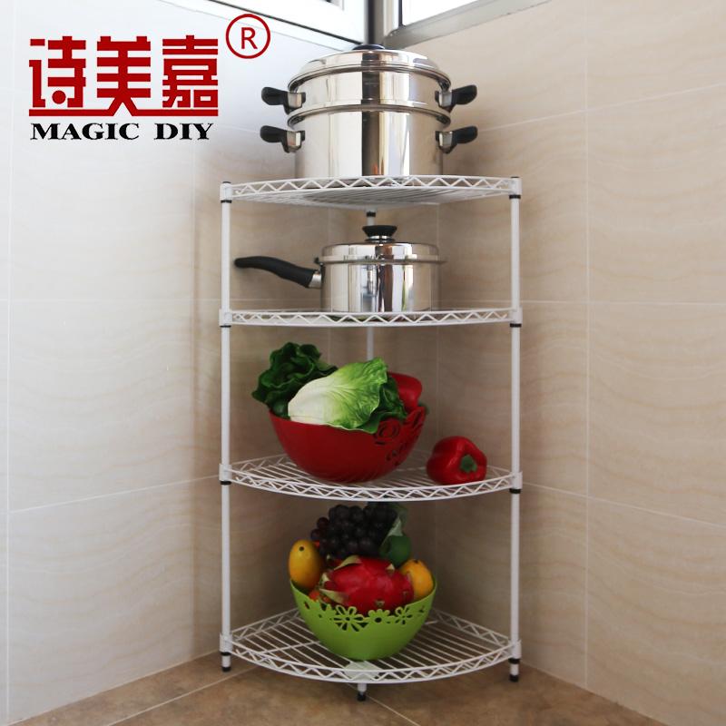 Superieur Poetic Meijia Rack Pot Rack Kitchen Shelf Corner Frame Vegetable Rack  Tripod Storage Rack Multi