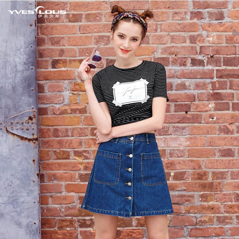 2015夏季新款修身显瘦复古做旧牛仔裙韩版高腰一步包臀半身裙短裙