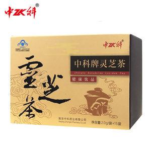 【免疫调节】中科牌灵芝茶 2.0g/袋*15袋 灵芝绿茶保健茶
