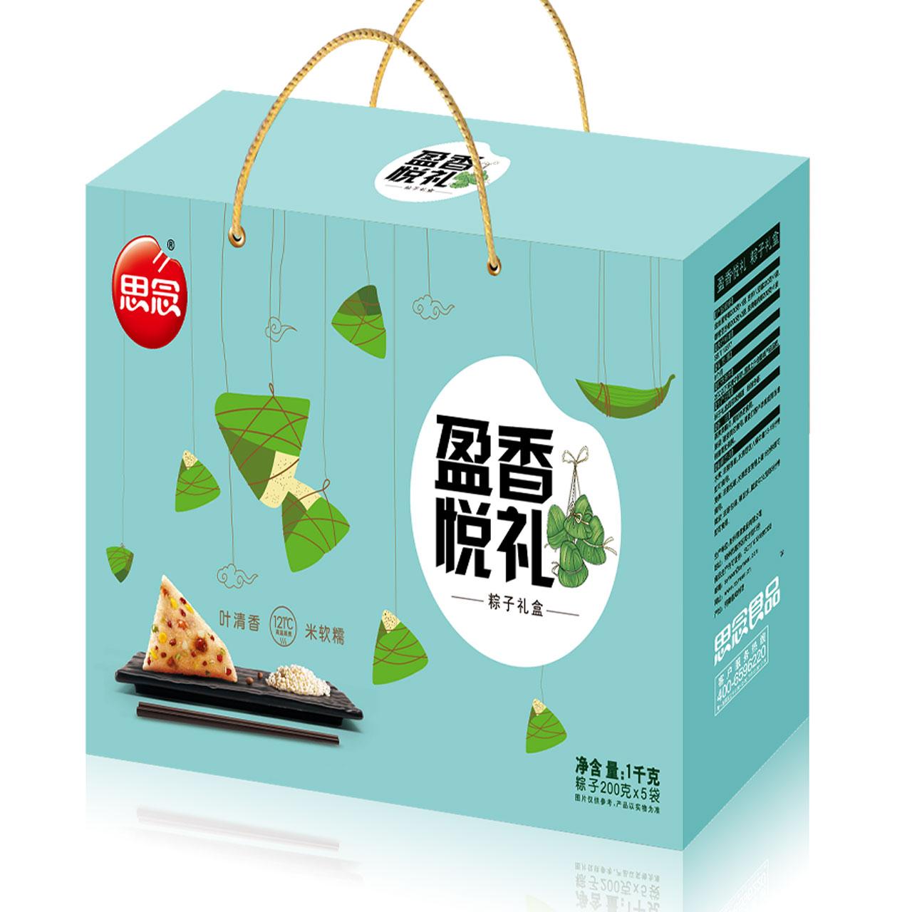 思念 真空粽端午甜粽肉粽子礼盒1000g
