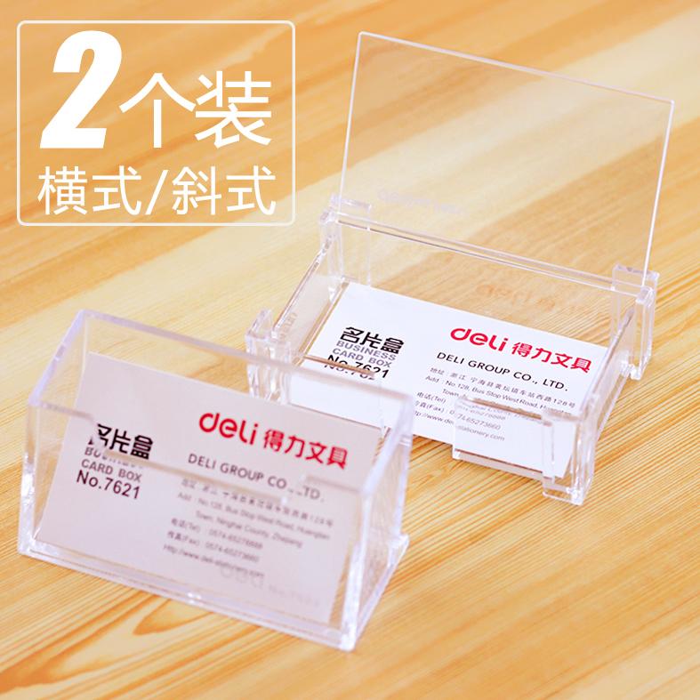 USD 6.16] Strong creative plastic business card holder desktop ...