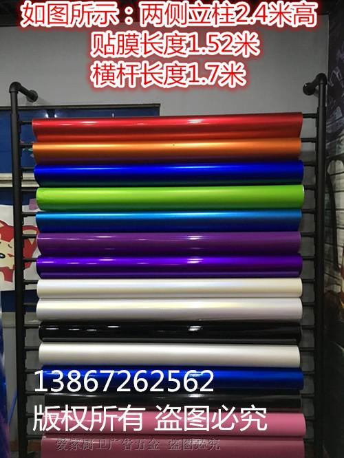 Automotive Film Solar Car Display Stand Table Textile Fabric Cloth Fixed Rack