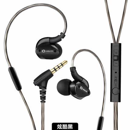 运动不易脱落!亲联 qy502 挂耳式运动耳机 14.9元包邮(需用券)