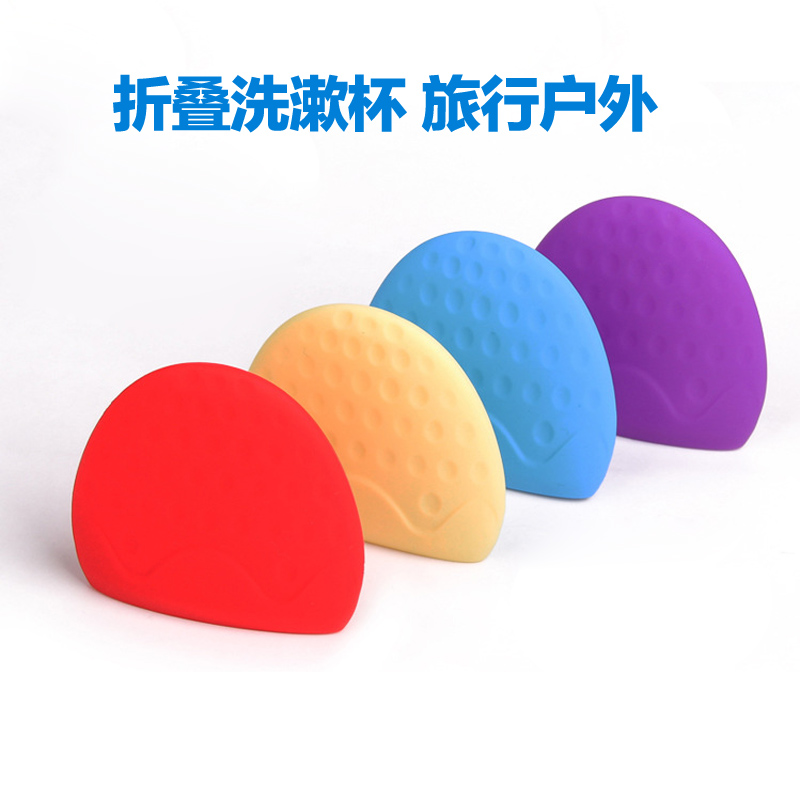 Travel need spare products portable silicone foldable glass outdoor creative leaves shaped silicone mouthwash travel Cup