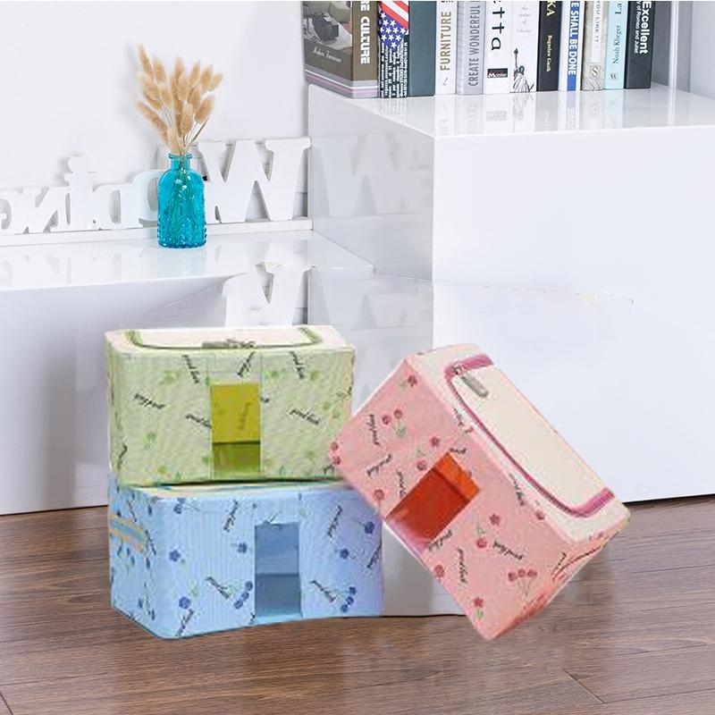 【天天特价】收纳箱牛津布钢架整理箱玩具收纳盒折叠储物箱子小号