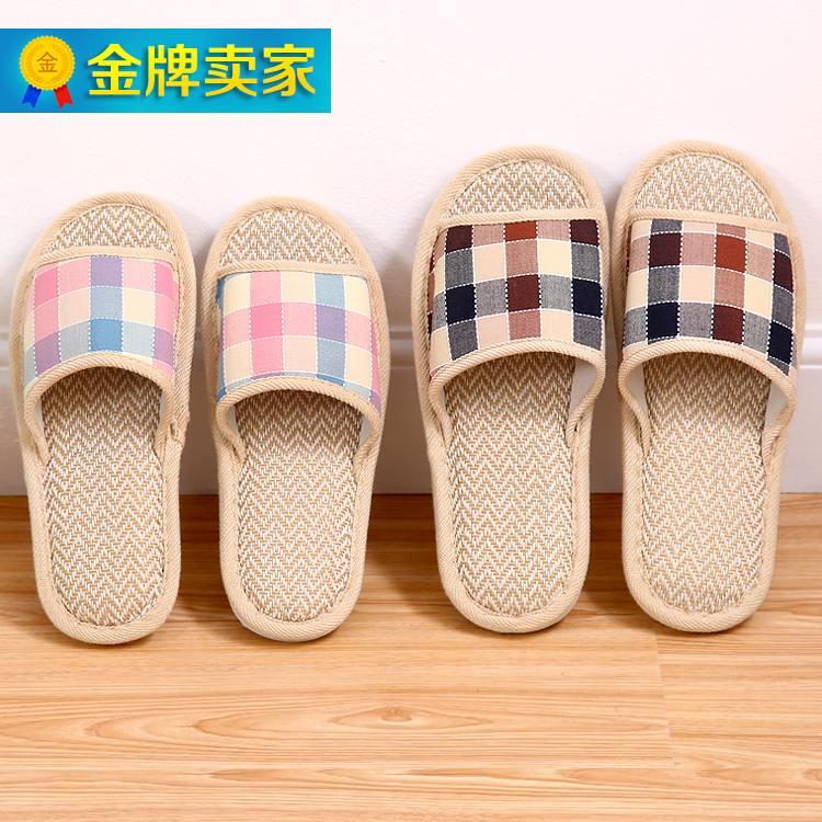 立靓情侣室内居家男女棉布底拖鞋无声软底木地板拖鞋家居拖鞋