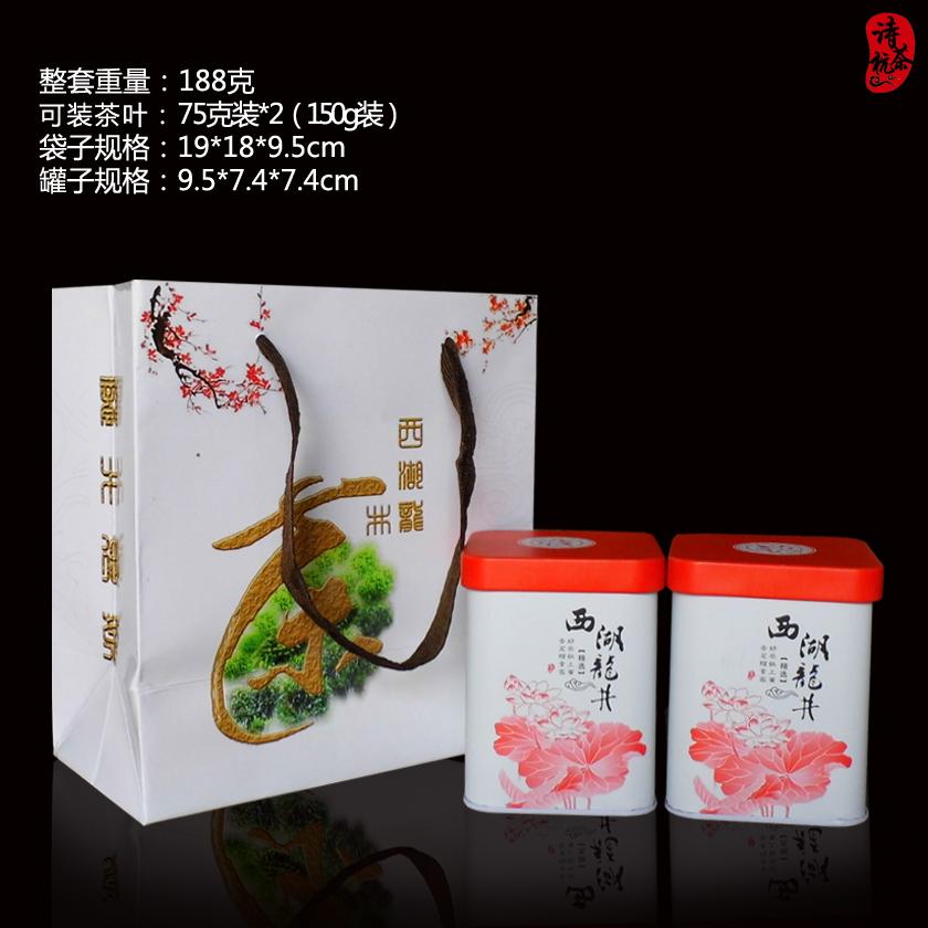 茶叶礼盒空盒茶礼两盒配手提袋通用装环保礼品盒纸质茶叶盒包装盒