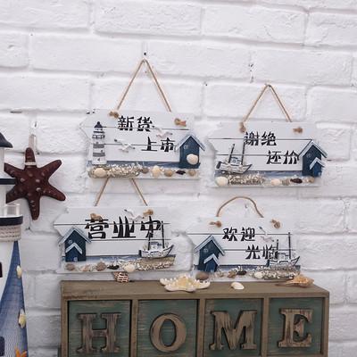 地中海风格木门牌挂牌背景墙墙面个性创意房间服装店女装店铺装饰