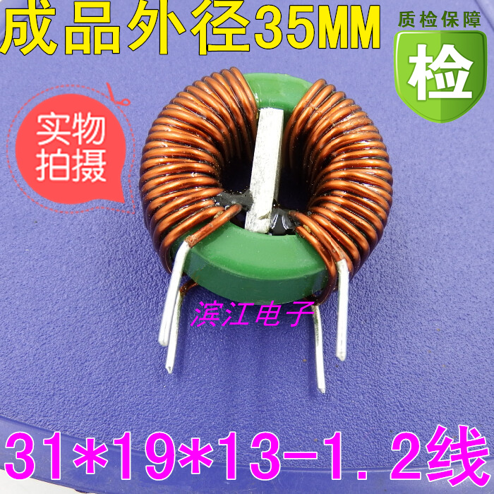 31*19*13 5mh 10MH 20MH 15A ring inductor choke ring high current inductor