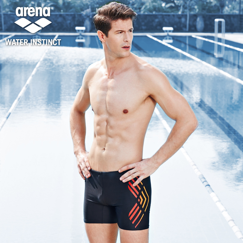 c5d9b379dd arena Arina briefs fashion waterproof wear sports swimming trunks anti- chlorine quick-drying
