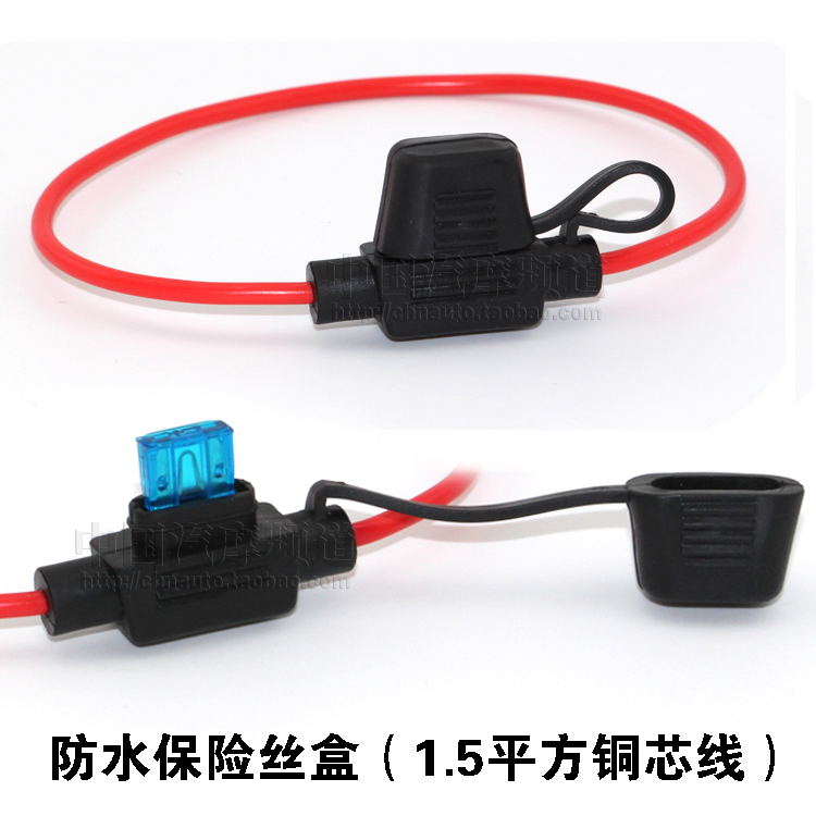 usd 5 22] fuse seat motorcycle electric car modified lights Motorcycle Reverse Gear Box fuse seat motorcycle electric car modified lights spotlights headlamps fuse fuse box to send 15a insurance