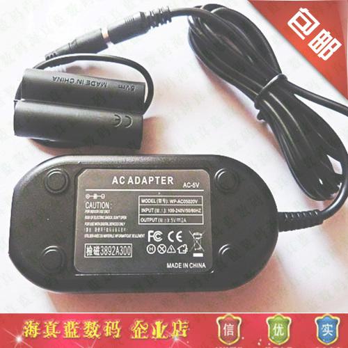 富士HS28EXRS29002900HDHS11S26002600HD数码相机电源适配器带AA*4