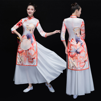Chinese Folk Dance Costumes Classical Dance Costume Female Fan Dance Costume Umbrella Dance Costume Chinese Opera National Performance Costume Adults