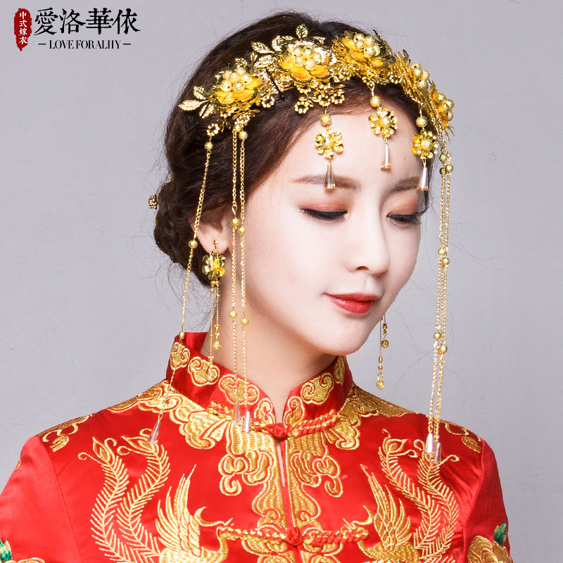 Bridal costume headdress set Chinese wedding Fengguan hair