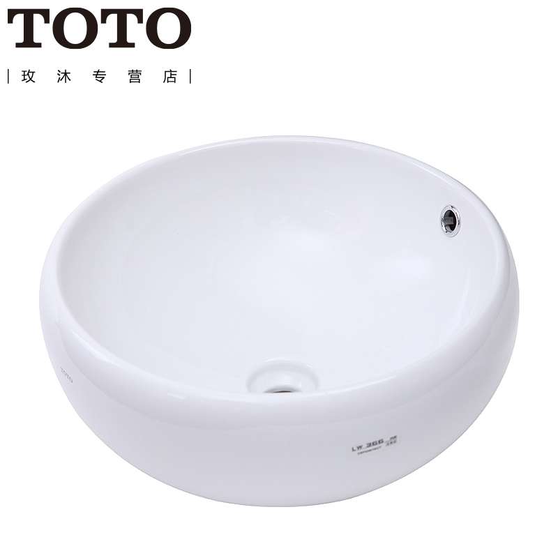 USD TOTO Sanitary Ware Bathroom Table Type