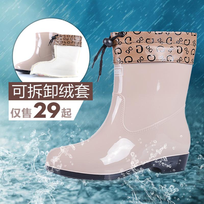 利雨防雨鞋套男女加厚鞋底防滑耐磨防水鞋套雨靴套非一次性鞋套