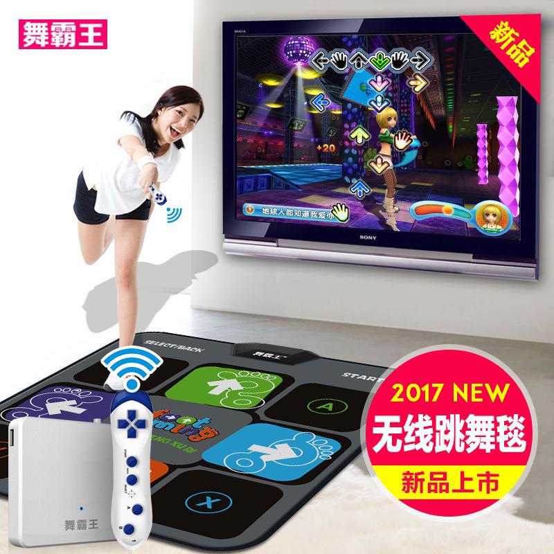 Khiêu vũ máy bay chiến đấu không dây vũ chăn đơn TV máy tính dual-sử dụng nhà máy khiêu vũ yoga somatosensory game console