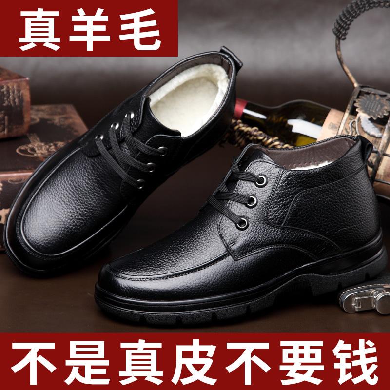 冬季韩版休闲鞋板鞋加绒保暖棉鞋男鞋男士皮鞋新款鞋子男英伦潮鞋