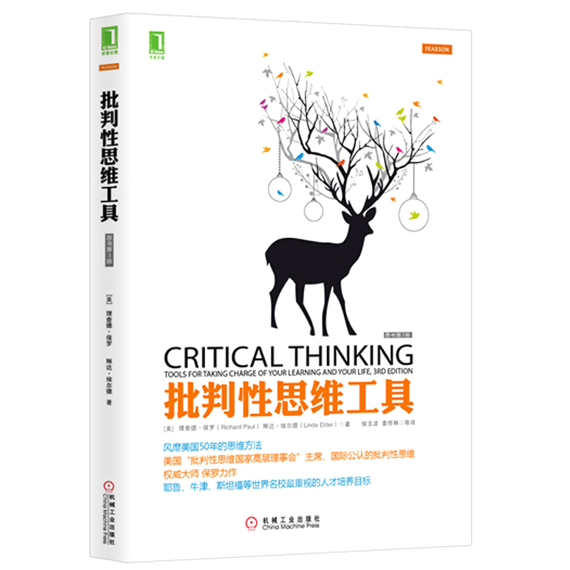 Critical Thinking Tools Original Book 3rd Edition Popular 50 Years