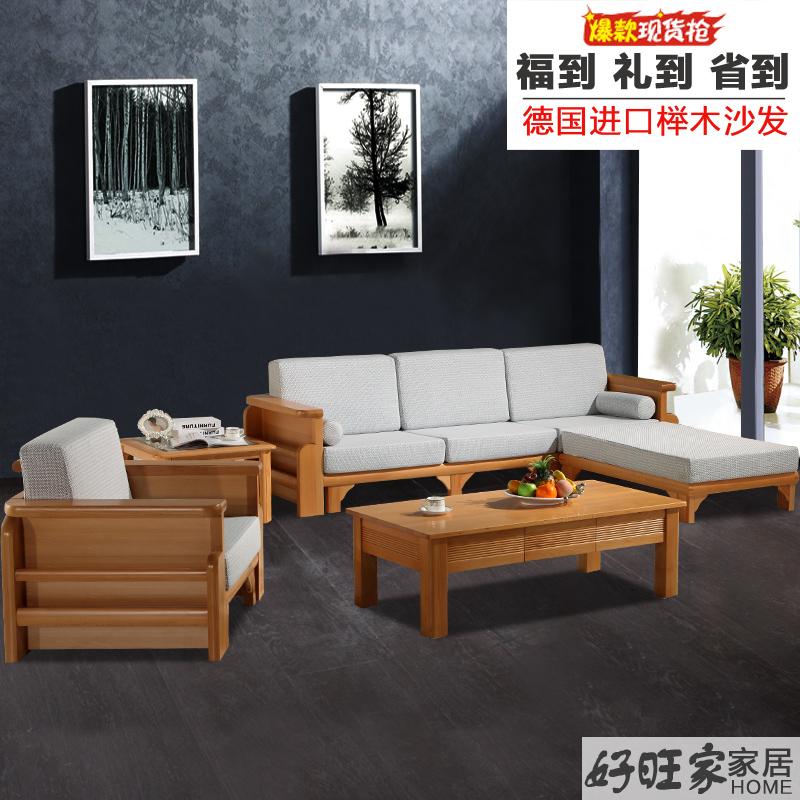 榉木色三人办公木质沙发 新中式实木沙发橡木沙发全实木沙发组合