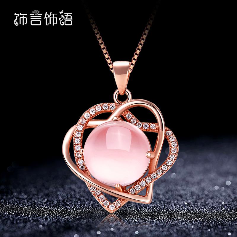七夕情人节礼物S925银玫瑰金锁骨颈链