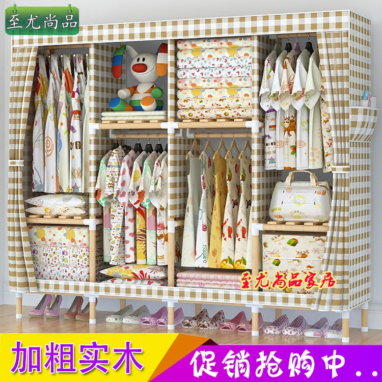 双人衣柜简易衣柜布布艺实木牛津布组装收纳柜简约现代经济型衣橱