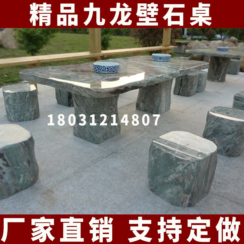 Remarkable Usd 102 32 Clearance Home Kowloon Wall Stone Tables And Pabps2019 Chair Design Images Pabps2019Com