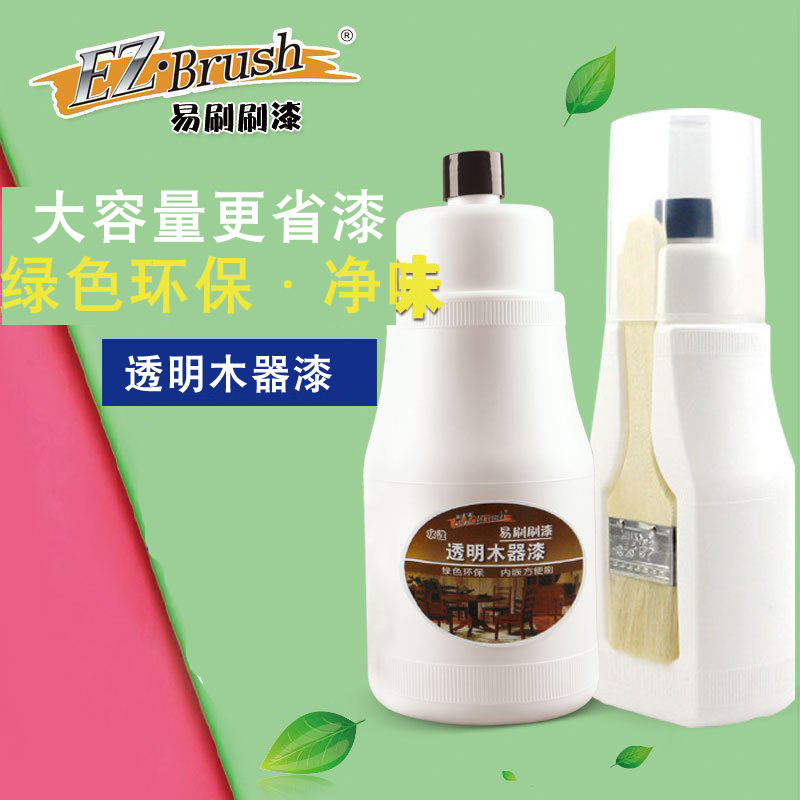 EZ·Brush水性透明木器涂料水性透明木器漆