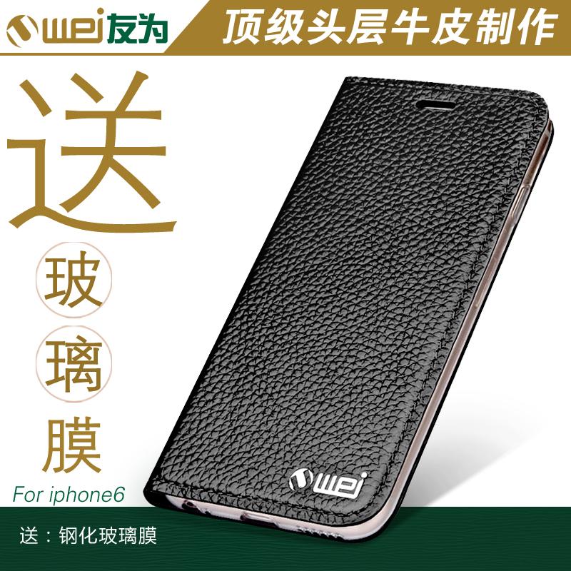 mx5手机壳手机软套_硅胶4手机套硅胶软套_6华为小米游戏隐藏7.0图片