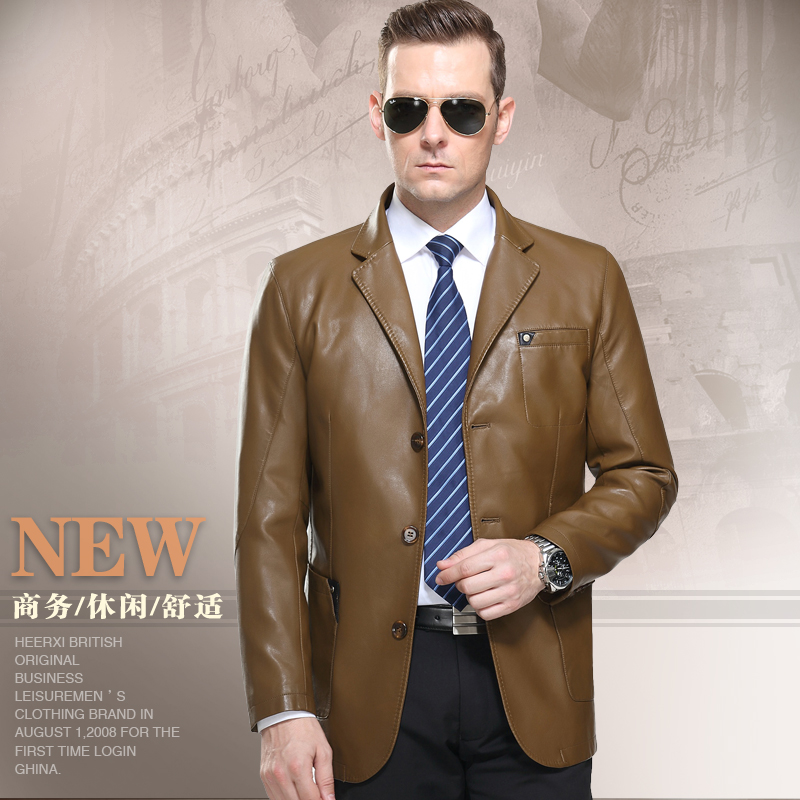 2015秋冬新款七匹狼绵羊皮真皮皮衣男薄款短款立领皮夹克男士外套