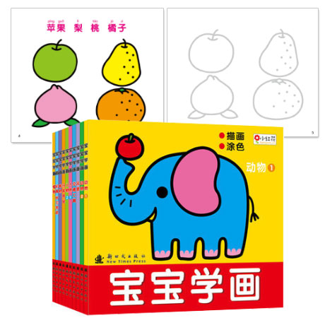 2 Year Old Children Coloring Book 3 Painting