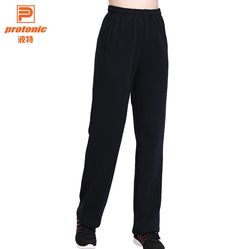 城德美2016冬季新款 女式加绒加厚保暖运动休闲宽松直筒百搭长裤