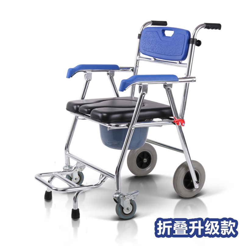 Aluminum alloy wheelchair folding light belt seat multifunction ...