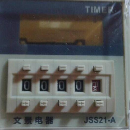 文景继电器JSS21-A时间继电器,DC12V,DC24V,AC220V,5A