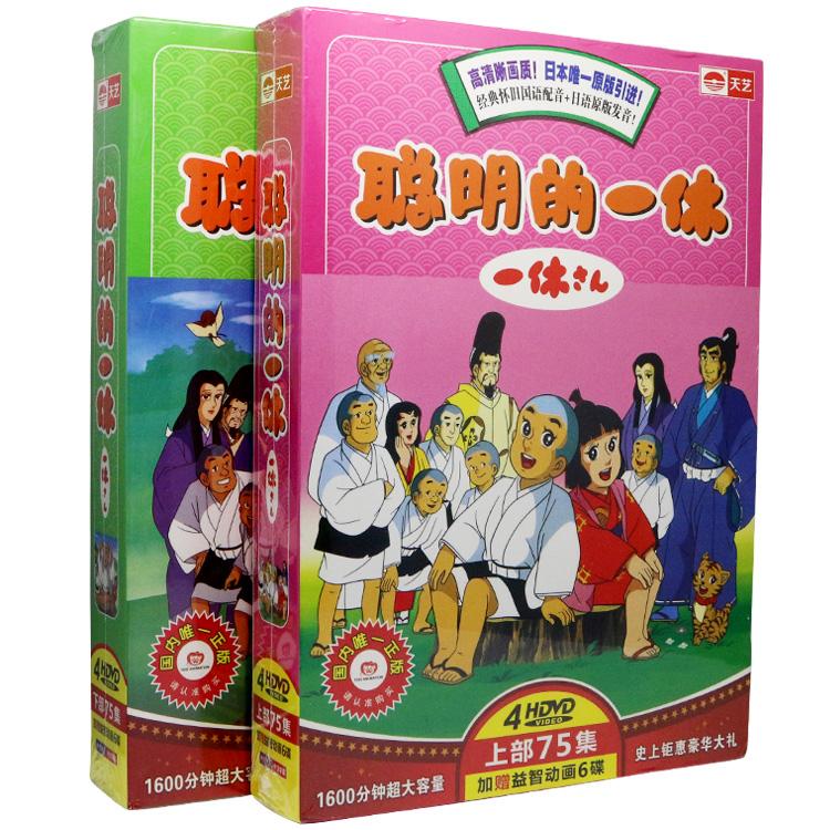 包邮 日本冒险动漫光盘 海贼王DVD碟片676集+剧场版 日语发音中字