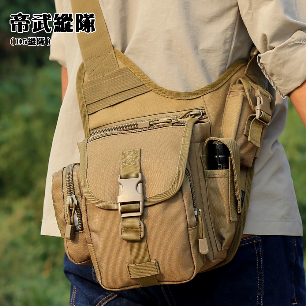 Classic Saddle Bag Messenger Shoulder Army Fan Tactical Package Men And Women Sports Riding