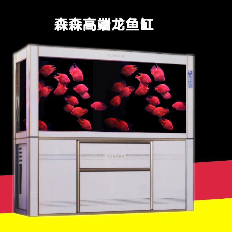 超白玻璃办公室客厅龟缸森森新款HKL-250迷你型小鱼缸生态水族箱