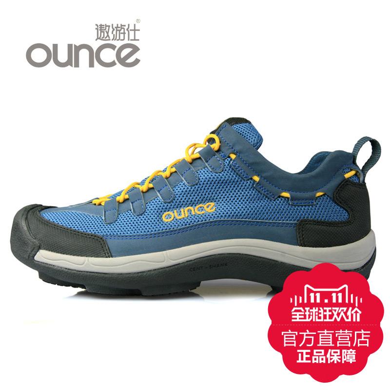 Кроссовки облегчённые Ounce W2 COOLMAX Ounce / surf Shi