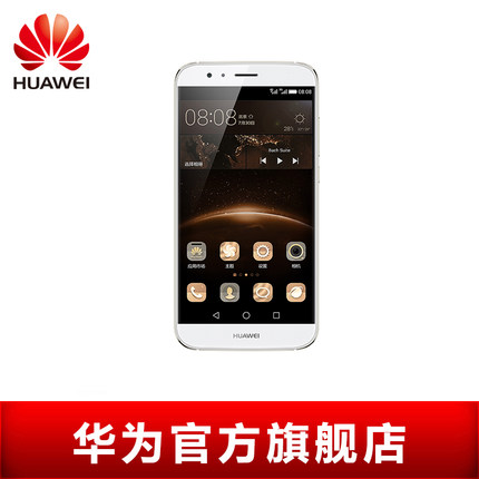 【新品�l售】Huawei/�A�� G7 Plus 4G安卓智能手�C 9月9日�l售