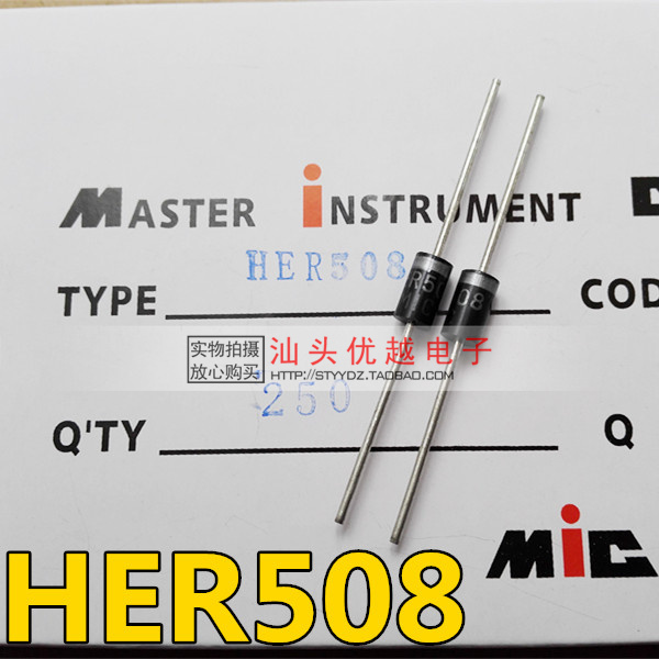 【Superior electronics】New HER508 High Efficiency Ultra Fast Recovery Diode 1000V/5A