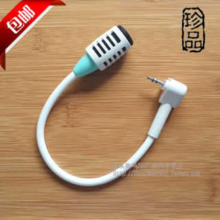 For step-high reader T900 T900E microphone Upgrade Noise Reduction Mac Microphone Authenticity