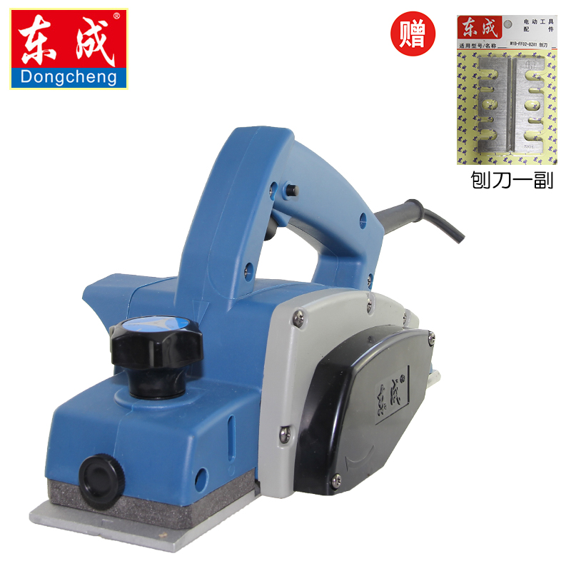 Dongcheng Electric Tools Planer M1b Ff 82 1 Portable Woodworking